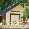 Drift Wood Cottage